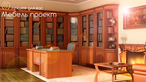 мебели из массива дерева